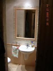 Czerwono Szara Lub Zólto Niebieska łazienka świat łazienki