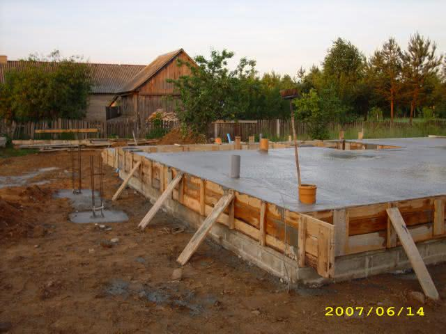 2007-06-14-zalana płyta posadzki.jpg